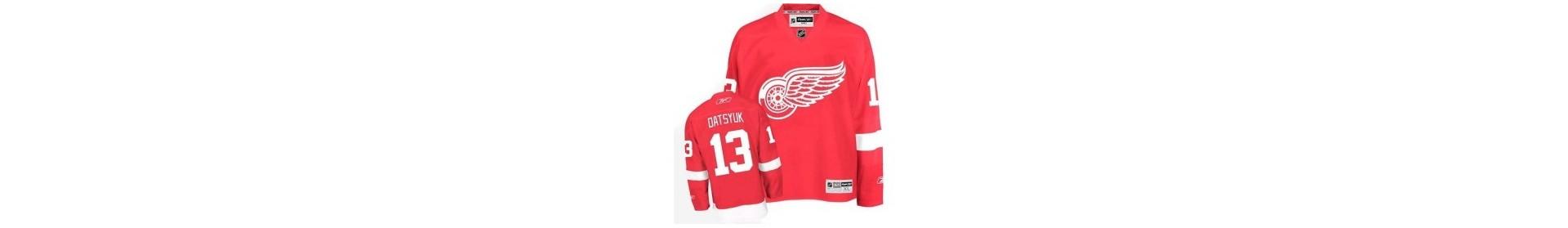 Textile NHL Officiel - Le Vestiaire